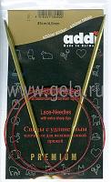 Спицы, круговые, с удлиненным кончиком, позолоченные, №4, 80 см