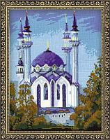 """Набор для вышивания арт.СС-785 Б """"мечеть Кул Шариф в Казани"""" 34x44 см"""