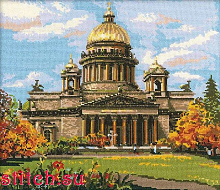 """Набор для вышивания Риолис 923 """"Исаакиевский собор"""" 46х40 см"""