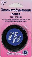 Тесьма(лента) для укрепления швов черная, хлопок.