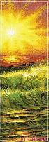 Набор для вышивания Риолис 1023 «Оранжевое море» 21х46 см