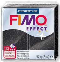 Полимерная глина FIMO «EFFECT» цвет звездная пыль