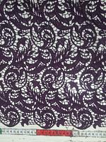 Кружевная ткань фиолетовая