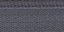 Молния riri атлас. никель,неразъем., 1замок 4мм,18см, тип подвески FLASH, цвет цепи Ni, цвет серый стальной