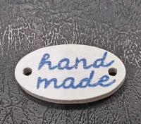 """Набор нашивок """"hand made"""" деревянная, 5 шт.,  20x11мм"""