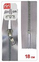 Молнии RIRI металл. NI, 6 мм, 18 см, на атласной тесьме, 1 замок неразъемный