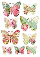 """Бумага рисовая мини - формат """"Бабочки"""""""