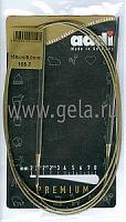 Спицы, круговые, супергладкие, никель, №5, 150 см.