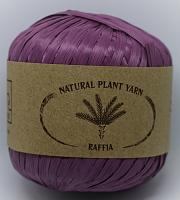 Пряжа Рафия (Raffia), цвет 179 орхидея