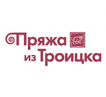 Пряжа Троицкая (Россия)