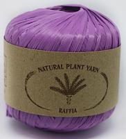 Пряжа Рафия (Raffia), цвет 178 т-сирень
