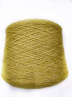 Сильвия (47% хлопок, 27% мохер, 26% меринос 300м/100г) 4006 желтый