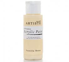 Краска акриловая ARTISTE ваниль
