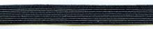 Резинка 10 мм продежка черная