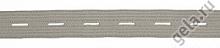 Резинка 20 мм перфорированная бежевая