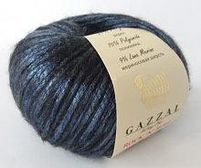 Gazzal Rock 'n' Roll (Газзал Рок-н-Ролл) 13192 темно-синий