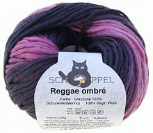 Пряжа Reggae Ombre, 50 гр., цвет 2246