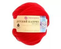 «Детский каприз» 088 красный мак