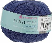 «Успешная» № 004 темно-синий