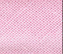 Косая бейка хлопковая 20 мм, цвет 05