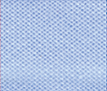 Косая бейка хлопковая 20 мм, цвет 04