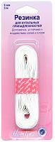Резинка для купальных принадлежностей, белая 6мм, 5м