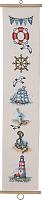 """Набор для вышивания """"Морские мотивы"""""""