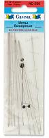 Иглы для бисера NC-206 10 шт