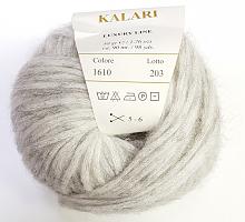 Пряжа Калари (Kalari), цвет 1610 дымок