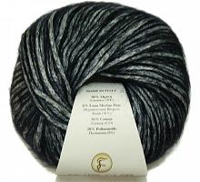 Пряжа Калари (Kalari), цвет 1641 черный мрамор