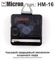 Часовой кварцевый механизм плавного хода HM-16