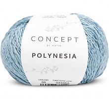 Пряжа Полинезия (Polynesia), цвет 66 голубая вода