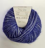 Пряжа Калари (Kalari), цвет 1644 синий королевский