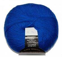 Беби супремо (Baby Supremo) 003 ярко-синий