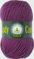 Пряжа Vita Candy, цвет 2505 светло-сливовый