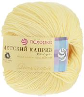 «Детский каприз» 053 св.желтый