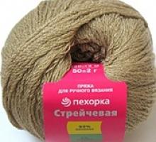 """Стрейчевая"" № 157 арахис"