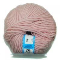 Пряжа Фулл (Full), цвет 1508 розовая пудра